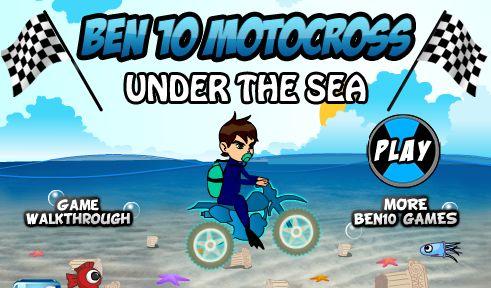 دبابة بن تن تحت الماء