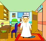 الاشكال الهندسيه بالعربيه