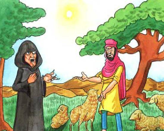 قصة يوسف علية السلام