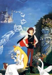 حكاية الأميرة والبجعات
