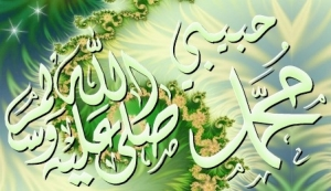 أنشودة محمد خير البشر