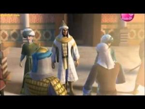 كرتون صلاح الدين الاسطورة الحلقة 13-  لعبة السراديب