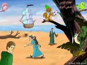 اسطوانة قصص الاطفال - الطفل والراهب - الغلام والمؤمن