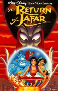 شاهد فلم الكرتون علاء الدين و عودة جعفر Aladdin 2 The Return Of Jafar 1994 مدبلج