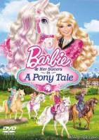 فيلم باربي واخواتها وحصان الاحلام Barbie And Her Sisters in A Pony Tale 2013  مدبلج