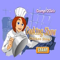لعبة تعليم الطبخ الحقيقية