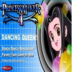 لعبة الأميرة الراقصة