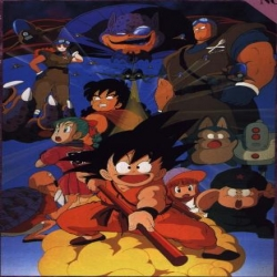 فلم الكرتون دراجون بول Dragon Ball: Curse of the Blood Rubies 1986 مدبلج للغة العربية