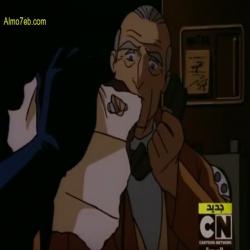 باتمان الجرأة والشجاعة - احذرو الشبح الرمادي