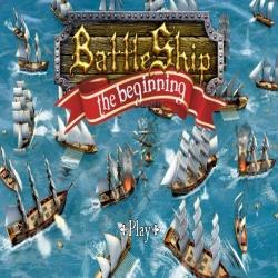 لعبة حرب السفن