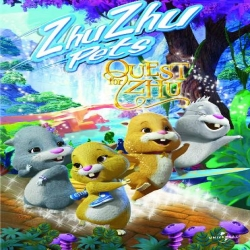 فلم الكرتون السعي من أجل زو Quest For Zhu 2011 مدبلج للعربية