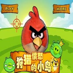 لعبة أكشن لطيور الغاضبة