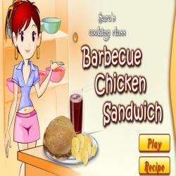 لعبة ساندويش الجاج