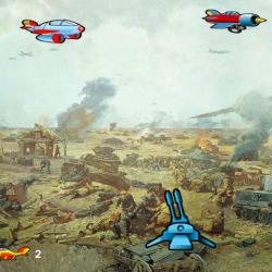 لعبة الحرب القوية