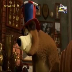 ماشا والدب - سأهاتف الدب