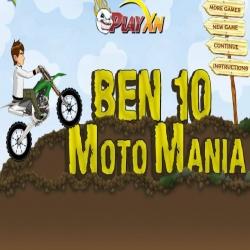 لعبة بن10 الخطيرة
