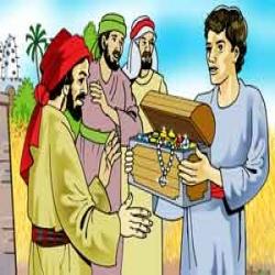 سر الجوهرة - قصص مصورة للأطفال