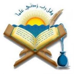 قصة قارئ القرآن