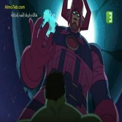 هالك وفريق القوة الخارقة - الحلقة 8