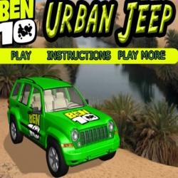 لعبة سيارات بن تن 10 جيب سريع