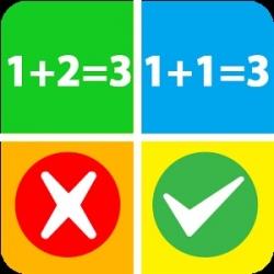 لعبة ذكاء الرياضيات للاطفال