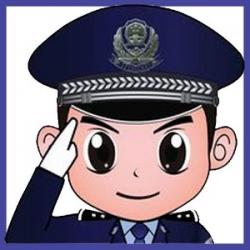 تحميل لعبة شرطة الاطفال