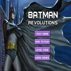 لعبة باتمان 333