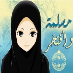 أنشودة فليقولوا عن حجابي