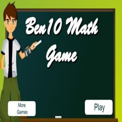 لعبة بن تن 10 تعليم جدول الضرب
