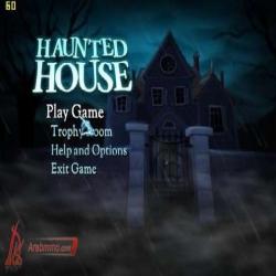 تحميل لعبة الرعب Haunted House للاطفال