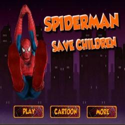 لعبة سبايدرمان يحمي الأطفال