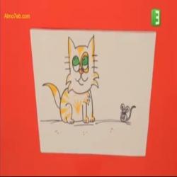 ارسم كلمة - قطة