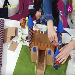 بالفيديو كيف نصنع قلعة من كرتون التواليت