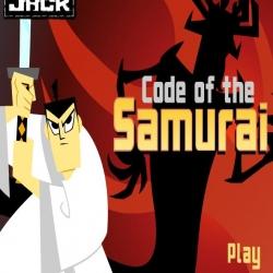 لعبة ساموراي