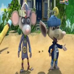 الفأرة ميا - شجيرة الفراولة