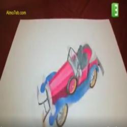 رسم ثلاثي الابعاد - رسمة سيارة