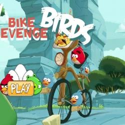 لعبة دراجة الطيور الغاضبة