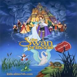 صور خلفيات كرتونية من فلم الكرتون الاميرة البجعة The Swan Princess 1994