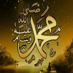 أنشودة عن النبي محمد عليه الصلاة والسلام بالأنجليزي