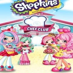 فلم الكرتون شوبكنز نادي الطهاة Shopkins Chef Club 2016 مترجم للعربية