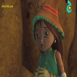 الأمير الصغير - كوكب كرة الطاقة - الجزء الثاني