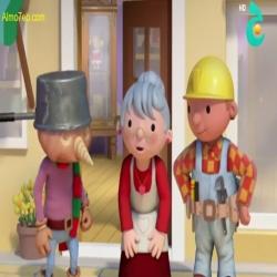 بوب البناء - الدببة المحشوة