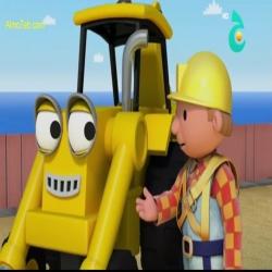 بوب البناء - المطرقة الذهبية