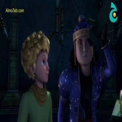 الأمير الصغير - كوكب خاطف النجوم - الجزء الاول
