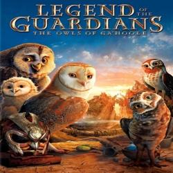 فلم الانيميشن العائلي أسطورة الحراس: بومة جاوول Legend of the Guardians 2010 مترجم للعربية