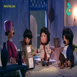 العم مصلح - الاخوة المتحدون