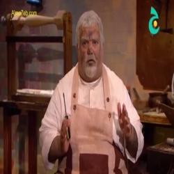 العم مصلح - سندباد والبساط السحري