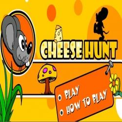 لعبة مطاردة الجبن