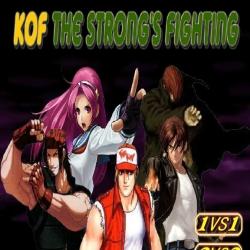 لعبة ملك المقاتلين