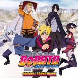 فيلم كرتون الأنيميشن والأكشن والمغامرة باروتو ناروتو Boruto: Naruto the Movie 2015 مترجم للعربية
